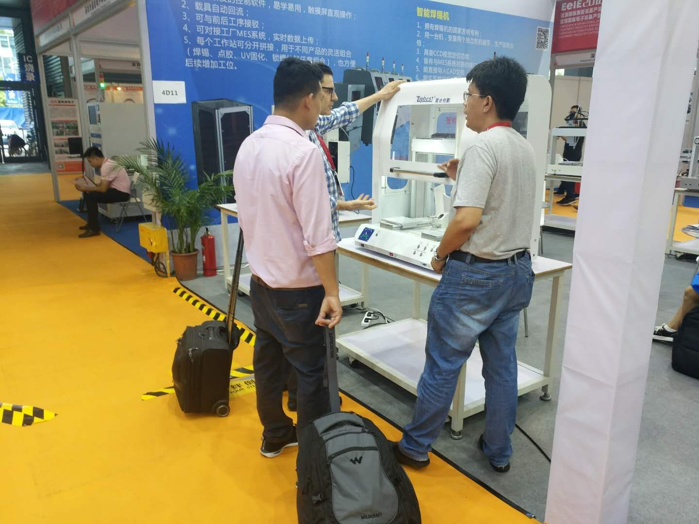 Topbest Technology Limited participates in the exhibition EeIE2018