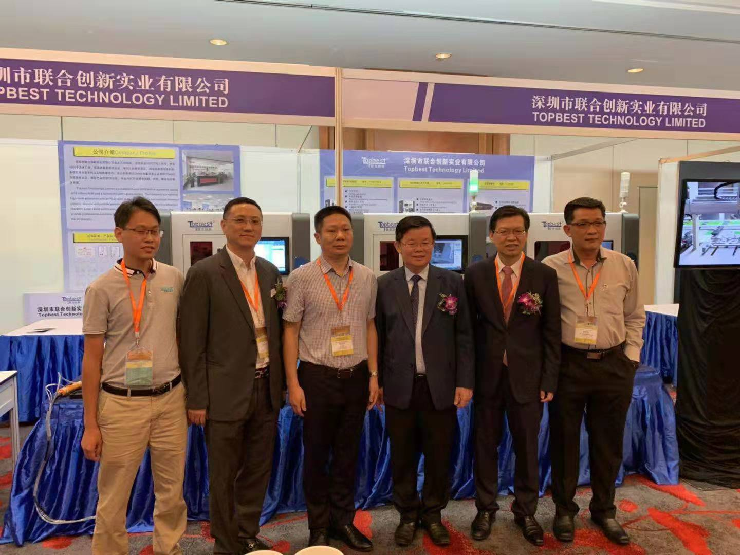 The First International (Penang) Electronic Elite Forum 2019